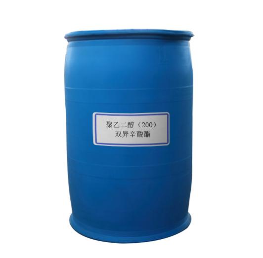 聚乙二醇(200)双异辛酸酯